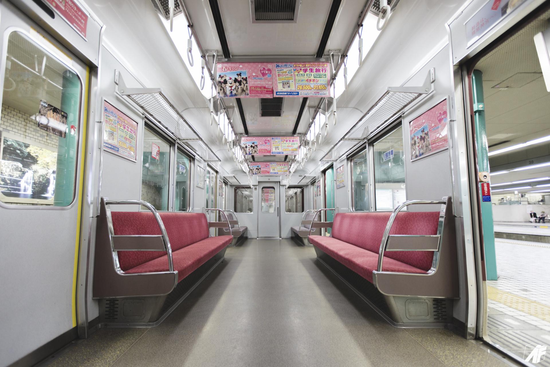 JAPAN PT. I